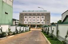 Hai cơ sở y tế chi trả chi phí bảo hiểm y tế tăng đột biến tại Gia Lai