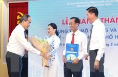 Ra mắt Trung tâm mô phỏng dự báo kinh tế-xã hội TP Hồ Chí Minh
