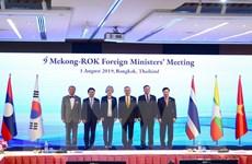 Hội nghị AMM-52: Hội nghị Bộ trưởng Mekong-Hàn Quốc lần thứ 9