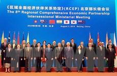 Nối lại vòng đàm phán Hiệp định Đối tác kinh tế toàn diện khu vực