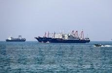 Đức: EU sẽ thảo luận về sứ nhiệm hải quân tại eo biển Hormuz
