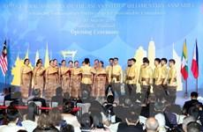 Hình ảnh Chủ tịch Quốc hội dự Lễ khai mạc Đại hội đồng AIPA 40