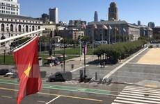 Tổng lãnh sự quán Việt Nam tại San Francisco tổ chức lễ thượng cờ