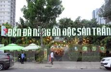 Vụ 9 thực khách nghi ngộ độc: Đà Nẵng xử phạt nhà hàng ẩm thực Trần