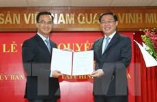 Trao quyết định bổ nhiệm Phó Chủ tịch UB Giám sát tài chính quốc gia