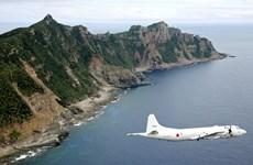 Nhật Bản lập cảnh sát đặc nhiệm hỗ trợ bảo vệ quần đảo tranh chấp