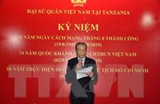 Trang trọng lễ kỷ niệm 74 năm Quốc khánh 2/9 tại Tanzania