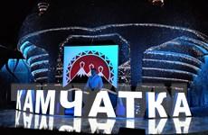 """Nga: Khai mạc Triển lãm """"Con đường Viễn Đông"""" tại Vladivostok"""