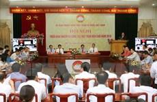 1.300 đại biểu tham dự Đại hội Mặt trận Tổ quốc Việt Nam lần thứ IX