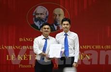 Phát triển đảng trong doanh nghiệp và lưu học sinh ở Campuchia