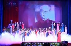 'Cụ Bùi Bằng Đoàn là nhà lãnh đạo mẫn cán của Quốc hội và Chính phủ'
