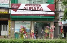 Công an khám xét hai văn phòng của địa ốc Alibaba tại Đồng Nai