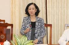 'Đảm bảo lợi ích hợp pháp của nhân dân trong giám sát chính quyền'