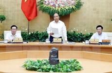 'Không chủ quan để đảm bảo hoàn thành toàn diện, vượt kế hoạch 2019'