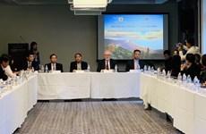 Tỉnh Bình Định thúc đẩy xúc tiến thương mại và đầu tư tại Mỹ