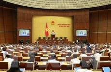 Thành viên Chính phủ tham dự đầy đủ các phiên thảo luận về KT-XH