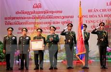 Nhà nước Việt Nam tặng Huân chương Sao Vàng cho quân đội Lào