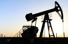 Iran thông báo phát hiện mỏ dầu mới với trữ lượng 53 tỷ thùng