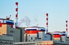 Nhà máy điện hạt nhân - 'vũ khí' mới của Tổng thống Nga