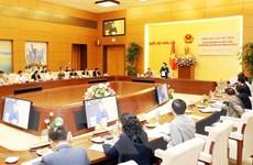 Chủ tịch Quốc hội chủ trì Phiên họp Ban Chỉ đạo quốc gia AIPA 41