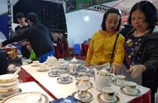 Hà Nội khai mạc Hội chợ Vàng khuyến mại năm 2019