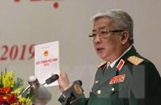 Công bố Sách trắng Quốc phòng Việt Nam năm 2019