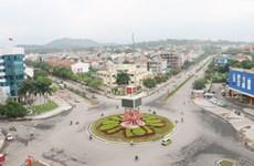 Quy mô dân số của tỉnh Vĩnh Phúc tăng 3 bậc trong 10 năm qua