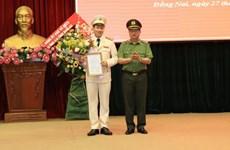 Bổ nhiệm Giám đốc và Phó Giám đốc Công an tỉnh Đồng Nai