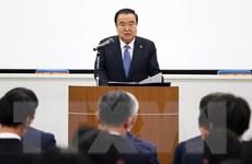 Hàn Quốc đề xuất dự luật giải quyết căng thẳng với Nhật Bản