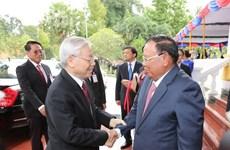 Lãnh đạo Việt Nam điện mừng kỷ niệm lần thứ 44 Quốc khánh Lào