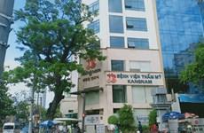 Thành phố Hồ Chí Minh siết chặt quản lý cơ sở phẫu thuật thẩm mỹ