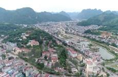 Công bố thành phố Sơn La hoàn thành nhiệm vụ xây dựng nông thôn mới