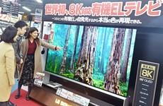 LG ra mắt tivi OLED 8K siêu nét tại Nhật Bản, hướng đến Olympic 2020