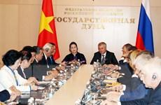 Khai mạc Phiên họp thứ nhất của Ủy ban hợp tác liên nghị viện Việt-Nga
