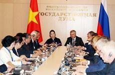 Kết quả Phiên họp thứ nhất Ủy ban hợp tác Liên nghị viện Việt-Nga