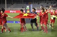 Đội tuyển nữ Việt Nam tăng 2 bậc, xếp hạng 32 thế giới