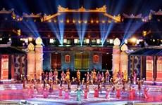 Festival Huế 2020 hứa hẹn mang tới nhiều trải nghiệm mới lạ, độc đáo
