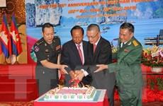 Chiêu đãi kỷ niệm thành lập Quân đội Nhân dân Việt Nam ở Campuchia