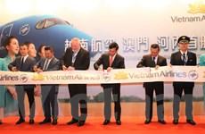 Vietnam Airlines khai trương đường bay thẳng Hà Nội-Macau