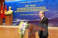 Phó Thủ tướng: Đổi mới công tác phổ biến, giáo dục pháp luật