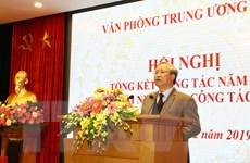 VPTW Đảng tiếp tục đổi mới, nâng cao công tác tham mưu, phục vụ