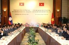 Cuộc họp thường niên hai đoàn đại biểu biên giới Việt Nam-Lào