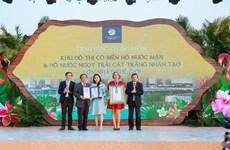 Vinhomes Ocean Park khánh thành biển hồ và nhận kỷ lục thế giới