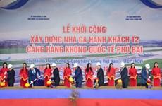 Khởi công xây Nhà ga hành khách T2 Cảng hàng không quốc tế Phú Bài