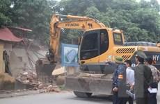 Hà Nội cưỡng chế vi phạm lấn chiếm đất nông nghiệp tại Đông Anh