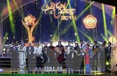 Vinh danh 15 nghệ sỹ đoạt Giải thưởng Mai Vàng năm 2019