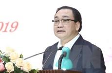 Bộ Chính trị thi hành kỷ luật hai ông Hoàng Trung Hải, Triệu Tài Vinh