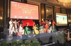 Người Việt các nước Singapore, Anh, Áo và Israel tổ chức đón Tết