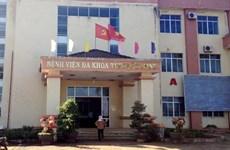 Đắk Nông điều chuyển giám đốc bệnh viện tỉnh vì lơ là chống dịch nCoV