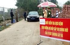 Hỗ trợ thiết bị y tế chuyên dụng phục vụ khám bệnh tại Sơn Lôi